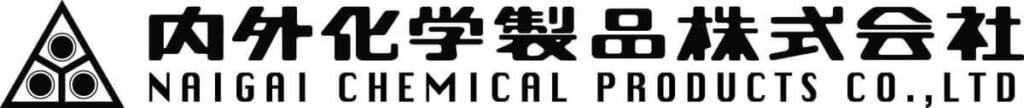 内外化学製品 株式会社様ロゴ