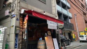 Ue CONA田町店外観